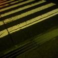 横断歩道 夜 側溝